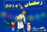 العاب رمضان الجديدة جدا